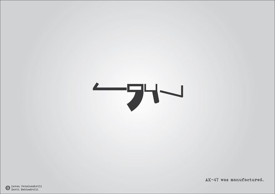 AK1947-583069a528843__880